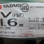 IV16mm(緑)を買取させて頂きました♪ 摂津店